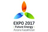 Выставка EXPO 2017 в Астане